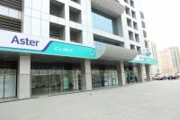Aster Clinic, Al Nahda, Sharjah