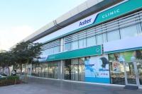 Aster Clinic, Al Muteena, Deira