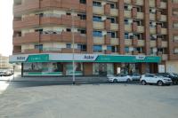 Aster Clinic, Al Warqa