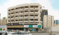 Aster Clinic, Sharjah (King Faisal Rd.)