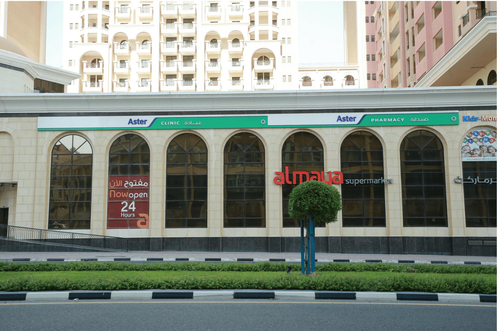 Aster Clinic, Dubai Silicon Oasis