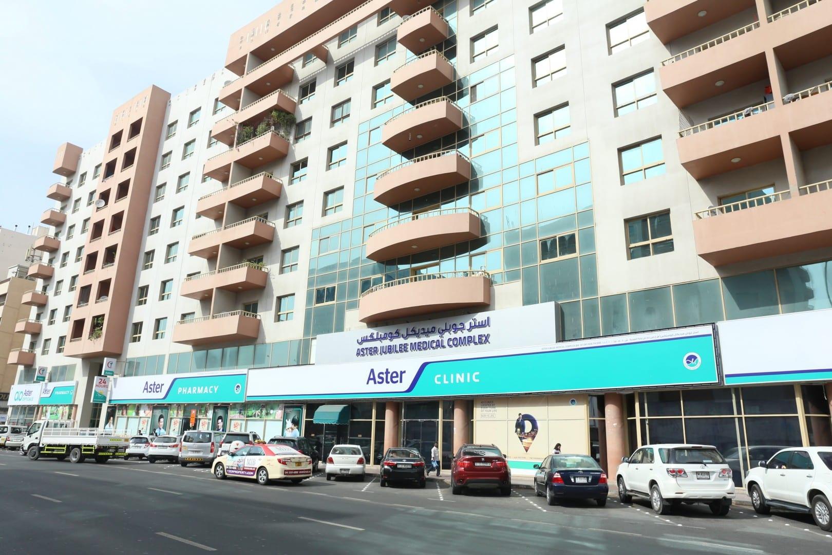 Aster Clinic, Bur Dubai (AJMC, Bank St.)