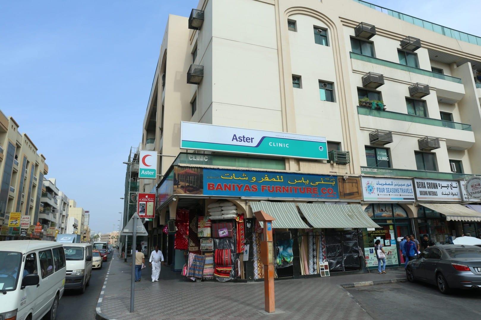 Aster Clinic, Satwa (Saleem Polyclinic)