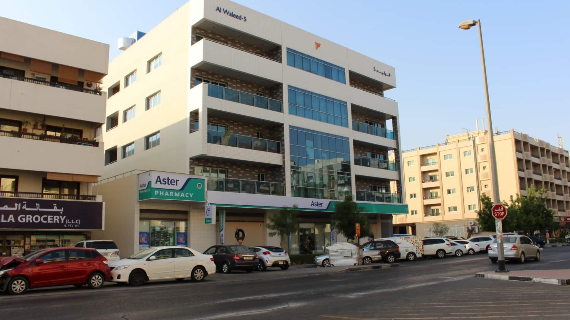 Aster Clinic, Karama (UMC)