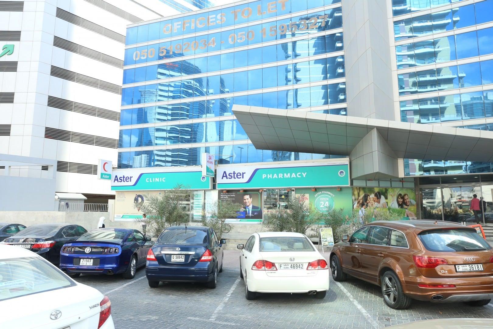 Aster Clinic, Tecom (Barsha Heights)