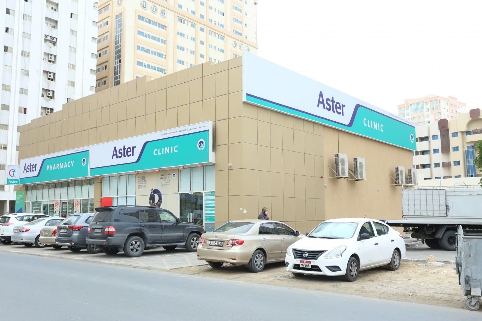 Aster Clinic, Abu Shagara