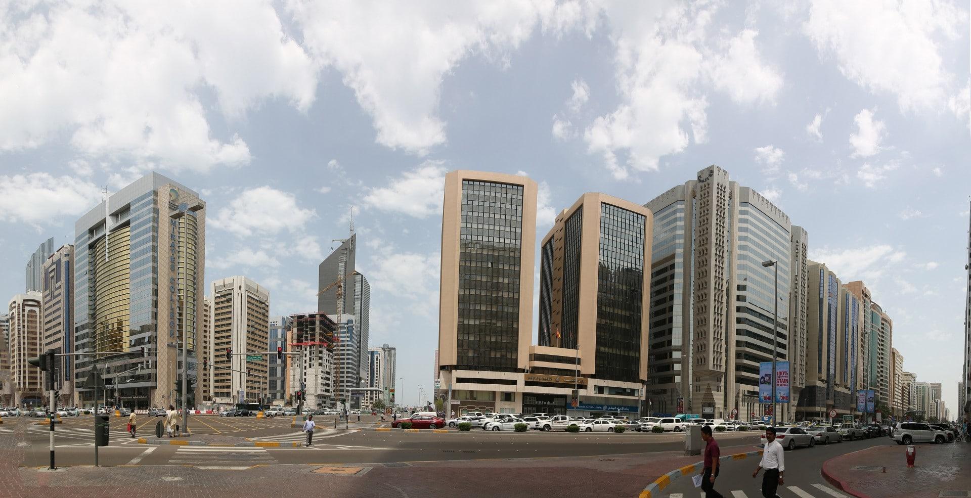 Aster Al Rafa Clinic, Hamdan St, Abu Dhabi